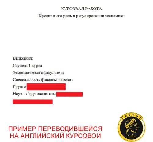 Учебный Центр МоскваДиплом У нас вы можете заказать